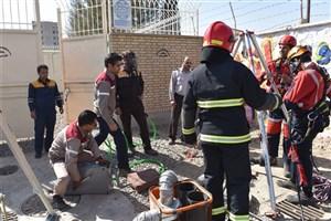 قطع گاز فردا در منطقه ۲۰ تهران