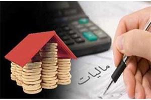 تشکیل کمیته ویژه مالیاتی برای رسیدگی به تراکنش های مشکوک بانکی+ سند