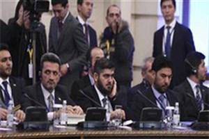 نشست معارضان سوریه در ریاض به تعویق افتاد
