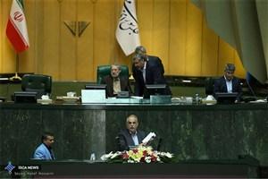 هشتمین جلسه رای اعتماد به کابینه پیشنهادی دوازدهم آغاز شد