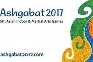 برنامه کامل بازیهای داخل سالن و هنرهای رزمی آسیا مشخص شد