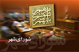 فردا برای انتخاب سرپرست شهرداری تهران تصمیم گیری می شود