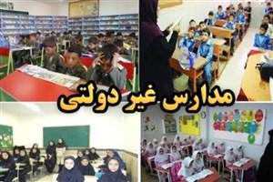 1700 مدرسه غیردولتی در تهران فعالیت میکنند