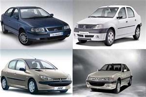 جدیدترین قیمت خودروهای پر فروش ایران خودرو + جدول