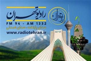 ویژه برنامه های رادیو تهران برای روز شهادت امام محمدتقی(ع)