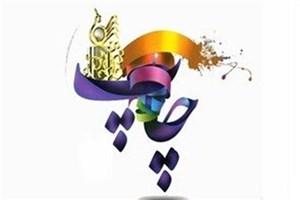جشن ملی صنعت چاپ در 30 استان کشور