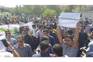 تعهد وزیر نفت برای حفظ نمایندگان از مفسده/ دانشجویان نفت همچنان بیکار