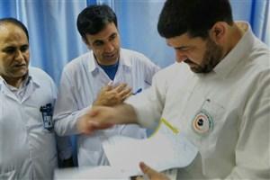 عیادت از  حجاج بیمار بستری در بیمارستان سعودی