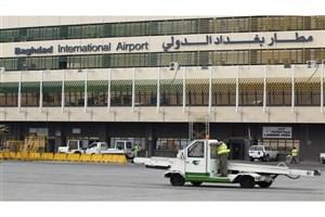 اجازه عربستان به شهروندان سعودی برای سفر به عراق