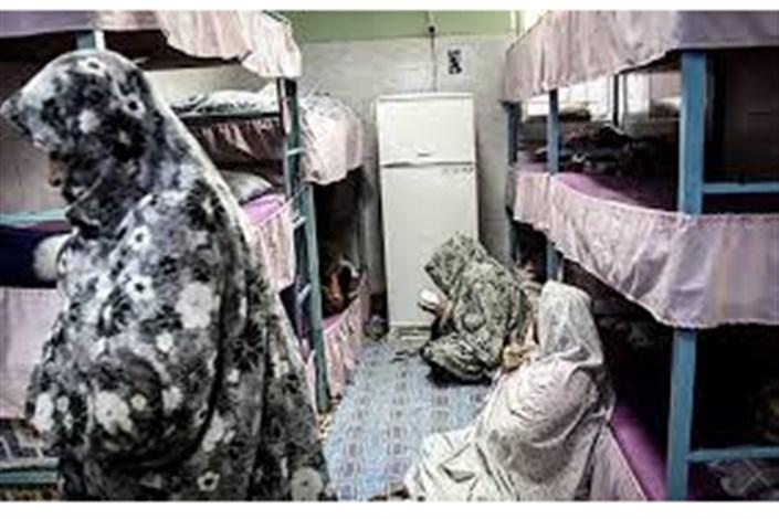 زندان زنان