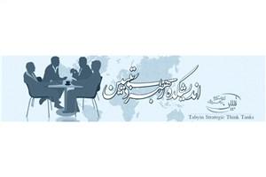 نشست  هم اندیشی  «اولویت کنونی جهان اسلام ؛ راهکارها و چالش ها»