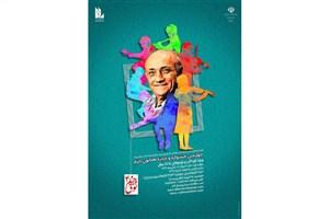 پوستر چهارمین جشنواره و جایزه«نوای خرّم» رونمایی شد