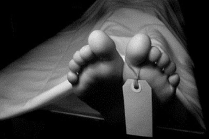 اهدای جسد