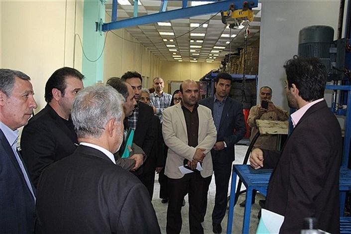 دانشگاه آزاد واحد یادگار امام خمینی