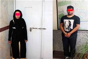 """""""بهزاد و لیلا""""  زورگیران غرب تهران دستگیر شدند"""