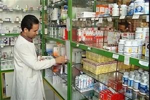 حق فنی جدید داروخانهها ابطال شد
