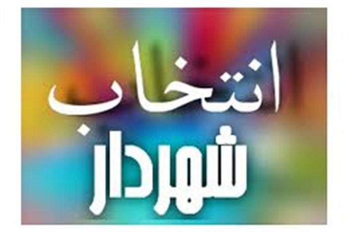 شهرداران 4 شهر گلستان منصوب شدند