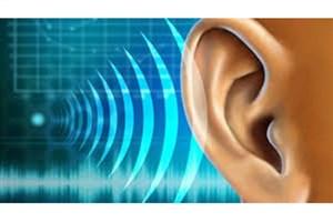 آیا شنوایی فوق العادهای دارید؟