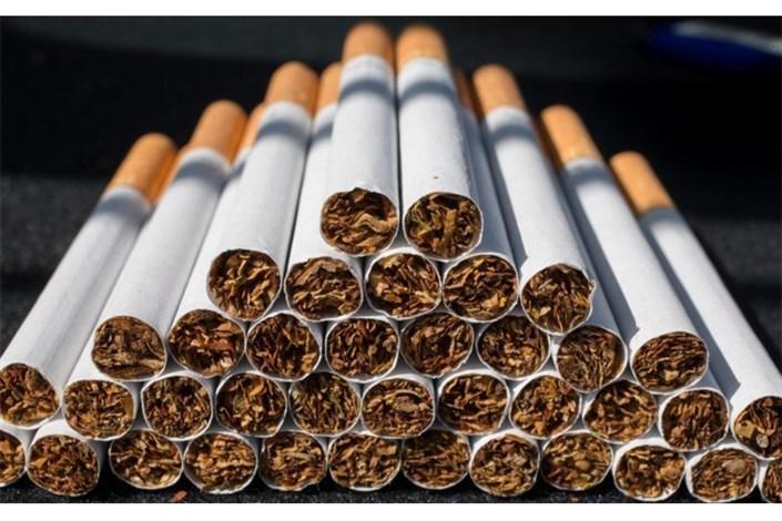 واردات سیگار