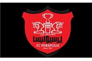 دیدار مسئولان باشگاه پرسپولیس با سفیر  ایران در عمان