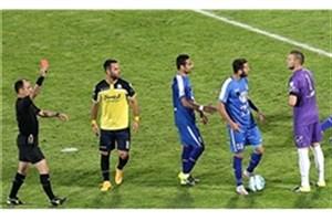 داوران هفته سوم لیگ دسته اول فوتبال اعلام شد