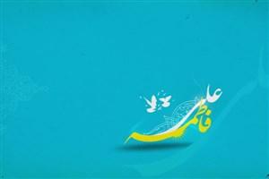 اجرای طرح «پیوند آسمانی» در سراسر کشور؛ پنجشنبه