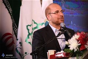 احیای خانه اتحادیه احیای زندگی در قلب تاریخی تهران