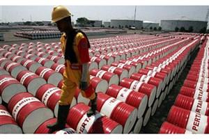 کاهش بهای نفت در بازار انرژی آسیا