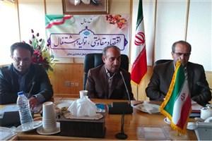 استاندار سمنان خبر داد: آغاز اجرای ۶۹ طرح در هفته دولت