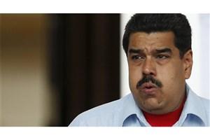 مادورو: پوتین،  از بزرگترین رهبران جهان است