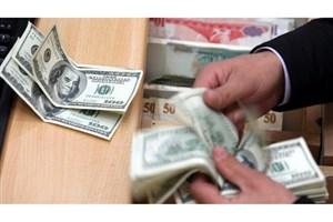 نرخ سکه و ارز بانکی اعلام شد/مخالفت دلار با پوند و یورو +جدول