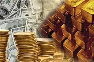 رشد قیمت انواع سکه در بازار آزاد/ دلار 4059 تومان + جدول