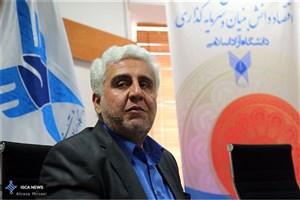 پیام تسلیت رئیس دانشگاه آزاد اسلامی به خانواده کارمند واحد خرمآباد