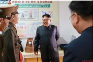 طرح موشکی جدید کره شمالی
