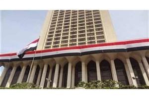 بیانیه اعتراضی مصر خطاب به آمریکا