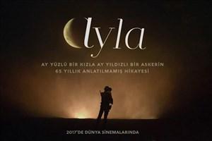 «آیلا» نماینده ترکیه در اسکار ۲۰۱۸ شد