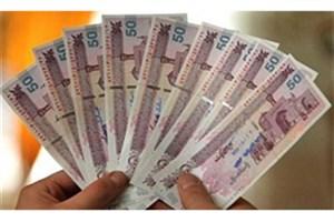 قیمت سالانه زمان تادیه نسبت به سال اجرای عقد محاسبه و پرداخت خواهد شد.