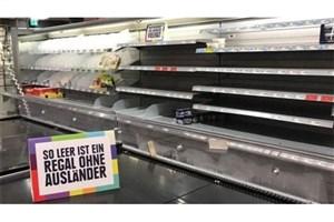 اقدام جالب فروشگاه آلمانی علیه نژادپرستی