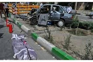 به موازات افزایش جمعیت، تردد در جاده ها و افزایش حوادث جانی و مالی را به همراه دارد