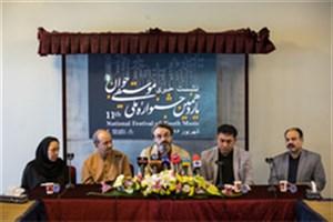 حسین علیزاده : جشنواره ملی موسیقی جوان  به یک جریان تبدیل شده است