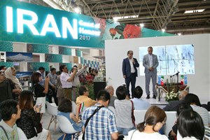 روز ایران در نمایشگاه کتاب پکن برگزار شد