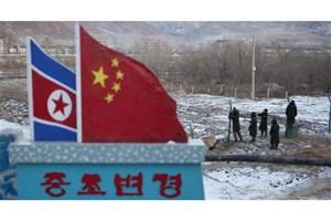 چین: تشدید تنش ها در شبه جزیره کره اتفاقی ناگوار است