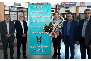 افتخار آفرینی دانش آموز سمای واحد کرمان درجشنواره جوان خوارزمی