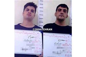 فراخوان پلیس آگاهی پس از دستگیری 2 کلاهبردار در تهران
