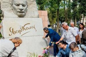 گرامیداشت یاد و خاطره شاعر ملی، یاکوب کولاس دربلاروس