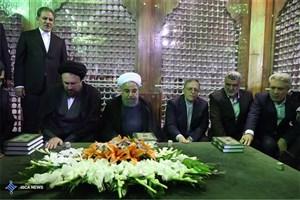 رئیسجمهور و اعضای دولت با آرمانهای امام راحل تجدید میثاق کردند