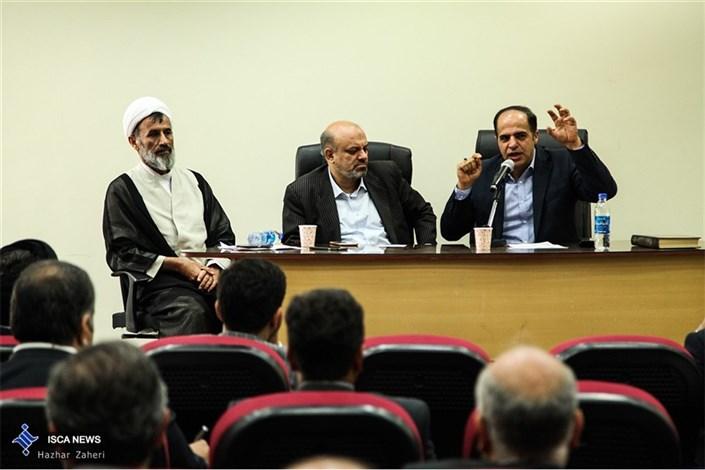 جلسه رابطین  خیریه دانشگاه آزاد اسلامی