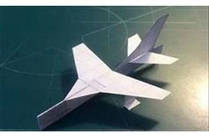 چهارمین دوره مسابقه طراحی و ساخت هواپیمای بدون سرنشین برگزار می شود