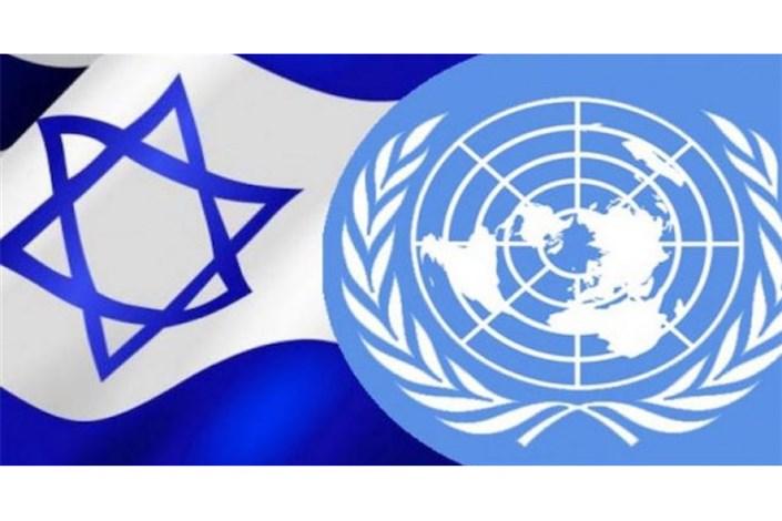 سازمان ملل اسرائیل