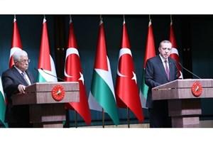 تلاش ترکیه برای کشاندن فلسطینی ها به میز مذاکره